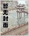 招财锦鲤:猎户娇妻超旺夫